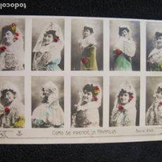 Fotos de Cantantes: MARINA GURINA-COMO SE PRENDE LA MANTILLA-FOTOGRAFICA-POSTAL ANTIGUA-VER FOTOS-(77.848). Lote 245104725