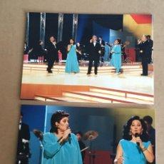 Photos de Chanteurs et Chanteuses: EL CONSORCIO 2 FOTOS ORIGINALES ANTIGUAS DE LA DISCOGRAFICA AÑOS 80-90. Lote 246983730