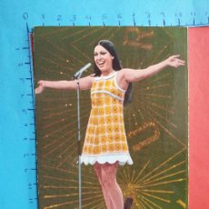 Photos de Chanteurs et Chanteuses: MASSIEL - BERGAS // ( NOV2021CONF). Lote 252465665