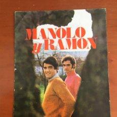 Fotos de Cantantes: MANOLO Y RAMON EL DUO DINAMICO POSTAL DISCOGRAFICA ORIGINAL ANTIGUA DISCOS VERGARA. Lote 262740730