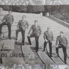 Fotos de Cantantes: ANTIGUA TARJETA.GRUPO MUSICAL LOS GRECOS.AÑOS 60. Lote 277648528