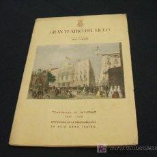 Libretos de ópera: PROGRAMA GRAN TEATRO DEL LICEO - TEMPORADA DE INVIERNO 1947/1948. Lote 21072751