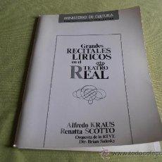 Livrets d'opéra: GRANDES RECITALES LIRICOS EN EL PALACIO REAL, ALFREDO KRAUS. Lote 31103018