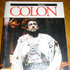 Libretos de ópera: TEATRO COLON - SANSON Y DALILA (SAINT-SAENS) - TEMPORADA 1997 - (VELTRI - P. DOMINGO) - ARGENTINA. Lote 40190260