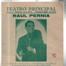 Libretos de ópera: TEATRO PRINCIPAL. LEON. ESTRELLAS RADIOFÓNICAS. RAUL PERNIA. CARMEN CASARRUBIOS. 1951. LEER. Lote 42233106
