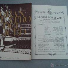 Libretos de ópera: PROGRAMA DEL GRAN TEATRO DEL LICEO .- 1968 - 1969 OPERA LA VIDA POR EL ZAR. Lote 52758713