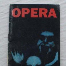 Libretos de ópera: PROGRAMA LIBRETO TEATRO CERVANTES MALAGA 1994 OPERA UN CABALLO IN MASCHERA GIUSEPPE VERDI . Lote 56184852