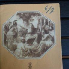 Libretos de ópera: LIBRETO LICEO BARCELONA, 1950,'' CARMEN '', ÓPERA DE BIZET. CON GIULIETTA SIMONIATO. Lote 57810423