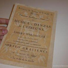 Libretos de ópera: ANTIGUO CATALOGO DE SARDANAS, CATALUNYA, 1949. Lote 58102844