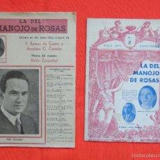Libretos de ópera: LA DEL MANOJO DE ROSAS, SAINETE DOS ACTOS, 2 LIBRITOS AÑOS 1934 I 1935. PABLO ZOROZÁBAL. Lote 58188725
