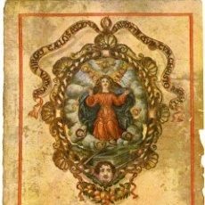 Libretos de ópera: 1709. CONSUETA DE LA FIESTA DE ELCHE. Nº 1 DE LA COLECCIÓN DE TEXTOS Y DOCUMENTOS PARA LA HISTORIA... Lote 164899305