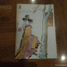 Libretos de ópera: PROGRAMA GRAN TEATRO DEL LICEO DE BARCELONA LA TRAVIATA JAIME ARAGALL Y MANUEL AUSENSI. Lote 60068379
