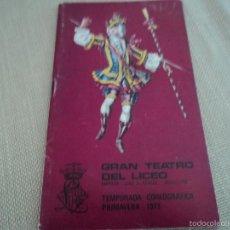 Libretos de ópera: PROGRAMA DEL GRAN TEATRO DEL LICEO BARCELON A LONDON FESTIVAL BALLET 1973 MAURICE BEJART. Lote 60190503