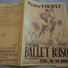Libretti di opera: PROGRA TRIPTICO TEATRO TIVOLI BALLET RUSO COL. W. DE BASIL NO CONSTA FECHA. Lote 60192495