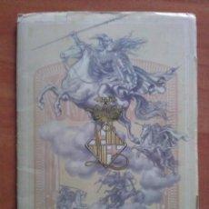 Libretos de ópera: LICEO BARCELONA - ENERO 1950 - LOUISE. Lote 61769576