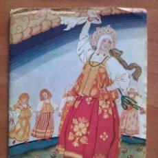 Libretos de ópera: LICEO BARCELONA - PRIMAVERA 1948 - BALLET RUSSE. Lote 61769784
