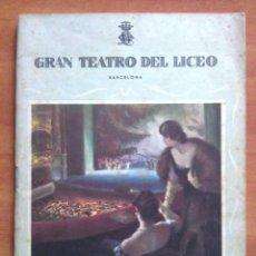 Libretos de ópera: LICEO BARCELONA - 1955 - ORFEO. Lote 61770704