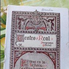 Libretos de ópera: ANTIGUO LIBRETO OPERA CONCIERTOS MUSIC TEATRO REAL ENTRE AÑOS 20 Y 30 DEL SIGLO XX MUCHA PUBLICIDAD. Lote 64282591