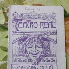 Libretos de ópera: ANTIGUO LIBRETO OPERA CONCIERTOS MUSIC TEATRO REAL ENTRE AÑOS 20 Y 30 DEL SIGLO XX MUCHA PUBLICIDAD. Lote 64656283