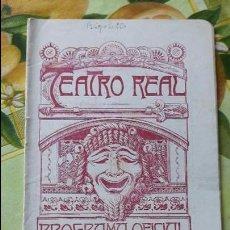 Libretos de ópera: ANTIGUO LIBRETO OPERA CONCIERTOS MUSIC TEATRO REAL ENTRE AÑOS 20 Y 30 DEL SIGLO XX MUCHA PUBLICIDAD. Lote 64656375