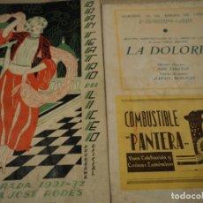 Libretos de ópera: GRAN TEATRO DEL LICEO BARCELONA LA DOLORES 1932 . Lote 68776029