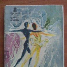 Libretos de ópera: 1956 PROGRAMA DE MANO - TEATRO LICEO BARCELONA. Lote 68839773