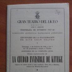 Libretos de ópera: 1947 - 48 LA CIUDAD INVISIBLE DE KITEGE - TEATRO LICEO DE BARCELONA. Lote 68889325