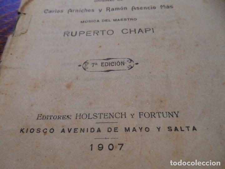 Libretos de ópera: LIBRETO DE LA ZARZUELA EN UN ACTO -EL PUÑAO DE ROSAS-, ARNICHES, 7ª EDICIÓN, AÑO 1907 - Foto 2 - 80857155