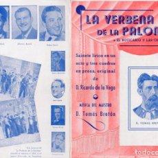 Libretos de ópera: TOMÁS BRETÓN : LA VERBENA DE LA PALOMA - ZARZUELA. Lote 94977295