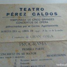 Libretos de ópera: TEATRO PÉREZ GALDÓS. PROGRAMA DE LA TEMPORADA. AÑO 1947. Lote 95743295