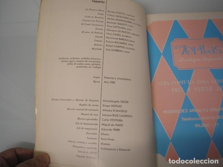 Libretos de ópera: ABAO - XXIV Festival de Ópera - I Vespri Siciliani - G. Verdi - 1975 - Foto 5 - 105077199