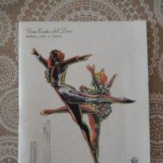 Libretos de ópera: GRAN TEATRO DEL LICEO - TEMPORADA 1969 - FESTIVAL DE BALLET. Lote 107264127