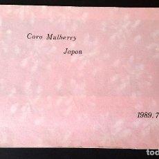Libretos de ópera: JAPÓN - 1989 - CORO MULBERRY . Lote 112861835