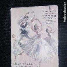 Libretos de ópera: F1 GRAN BALLET DE MONTECARLO COMPAÑIA DEL MARQUES DE CUEVAS GRAN TEATRO LICEO . Lote 115722523
