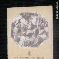 Libretos de ópera: F1 TURANDOT GRAN TEATRO DEL LICEO TEMPRADA INVIERNO 1950 -1951. Lote 115724351