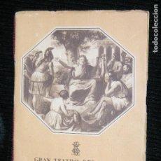 Libretos de ópera: F1 GRAN TEATRO DEL LICEO JOSE F. ARQUER TEMPORADA INVIERNO 1050-1951. Lote 116434151