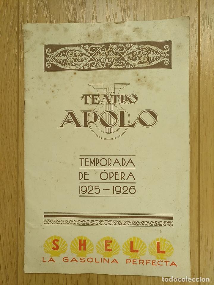 LA BOHEMIA - PROGRAMA TEATRO APOLO - 1926 (Música - Libretos de Opera)