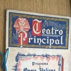 Libretos de ópera: VALENCIA 1946. TEATRO PRINCIPAL. PROGRAMA DE OPERA ITALIANA. ABUNDANTE PUBLICIDAD. FOTOS. Lote 122453883