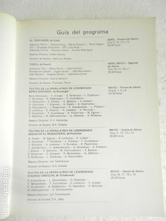 Libretos de ópera: PROGRAMA XVIII TEMPORADA DE OPERA TEATRO DE LA ZARZUELA MADRID - ABRIL / JUNIO 1981 - Foto 3 - 138063166