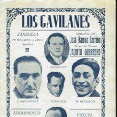 Libretos de ópera: LOS GAVILANES, DE JOSÉ RAMOS CARRIÓN Y JACINTO GUERRERO. AÑO ¿? (ÓPERA). Lote 138567786
