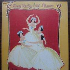 Libretos de ópera: CATALOGO GRAN TEATRO DEL LICEO: FESTIVAL DE BALLET 1968. Lote 147756242