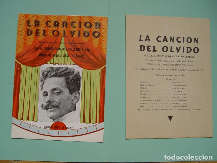 FOLLETO LIBRETO: ZARZUELA LA CANCIÓN DEL OLVIDO (MADRID, 1950'S). ORIGINAL. COLECCIONISTA. ¡RARO! (Música - Libretos de Opera)