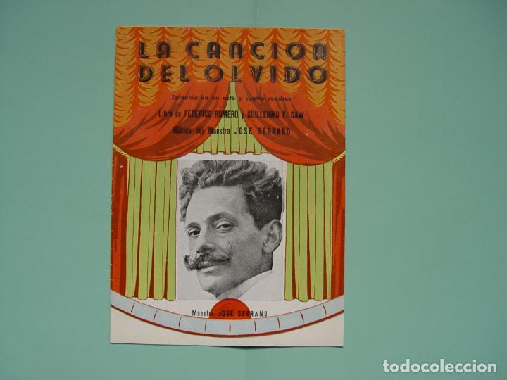 Libretos de ópera: Folleto libreto: Zarzuela LA CANCIÓN DEL OLVIDO (Madrid, 1950's). Original. Coleccionista. ¡Raro! - Foto 2 - 148431822