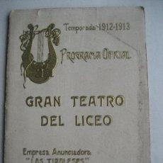 Libretos de ópera: ÓPERA. GRAN TEATRO DEL LICEO. TEMPORADA 1912-1913. MANON DE MASSENET. Lote 154982910
