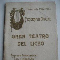Libretos de ópera: ÓPERA. GRAN TEATRO DEL LICEO. TEMPORADA 1912-1913. ROMEO Y JULIETA DE GOUNOD. Lote 154984138