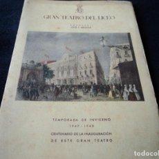 Libretos de ópera: GRAN TEATRO DEL LICEO 1947 LA FUERZA DEL DESTINO. Lote 159755838