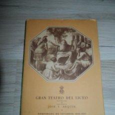 Libretos de ópera: FIDELIO GRAN TEATRO LICEO BARCELONA 1950/51. Lote 171603304