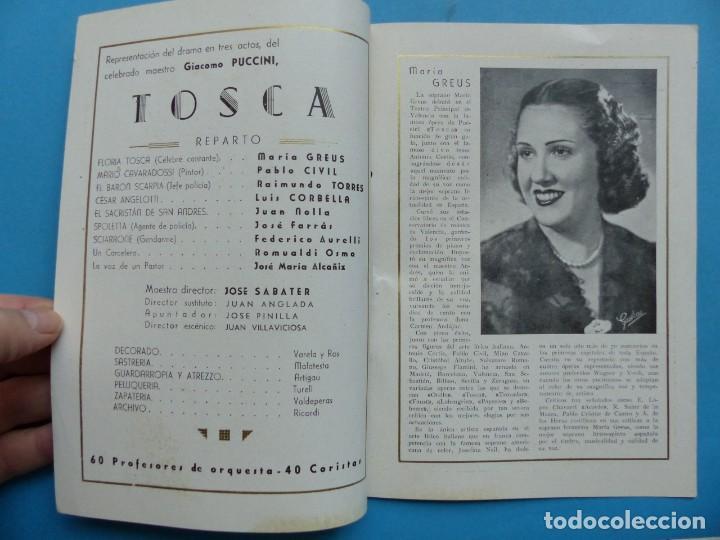 Libretos de ópera: VALENCIA - 2 LIBRETOS OPERA GRAN GALA, TEATRO APOLO, JUNTA CENTRAL FALLERA - AÑO 1943 - Foto 5 - 189572411