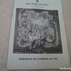 Libretos de ópera: PROGRAMA GRAN TEATRO DEL LICEO TEMPORADA DE CUARESMA, FRANZ KONWITSCHNY 1950. Lote 189986740