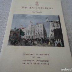 Libretos de ópera: PROGRAMA GRAN TEATRO DEL LICEO OPERA LA FUERZA DEL DESTINO 1947. Lote 190003487